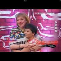 外国人在中国 《为爱起舞》  タンコンヤンとTaisia の物語