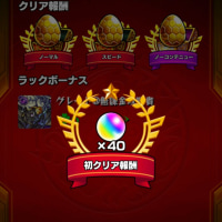 【モンスト】覇者の塔初制覇!