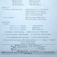 K-Ballet 『眠れる森の美女』 in Cinema