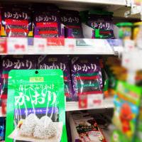 【シャリキン】キンミヤ焼酎パウチ