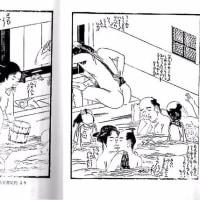 抜粋 『日本人の身体』 安田 登 ちくま新書