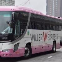 WE東海 3096