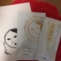 京都 よーじや まゆごもり フェイスマスク 女子力高い系京都お土産いただきました♡