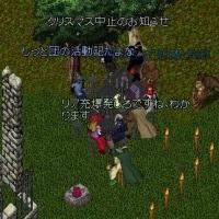 「怪談読書ツアー&読書会」レポート