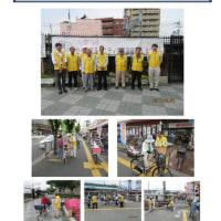 松原市でダイアル式自転車ワイヤーロックを無料配布キャンペーン!