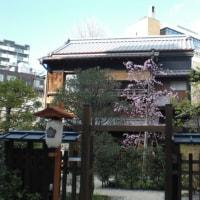 380. 外神田の遠藤家