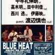 6月29日 Mure5 ライブのお知らせ!