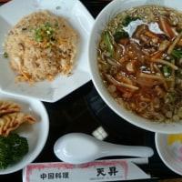 中国料理 天昇
