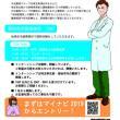 インターンシップ紙ダイレクトメールっ!
