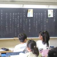 今日の学校風景【6月22日(木)】