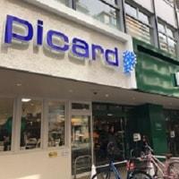 ビオセボン・ピカール 麻布十番店