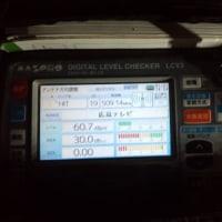 今日は、広島市安佐南区へ地デジ屋根裏受信BSアンテナ工事にお伺いしました~(^^♪