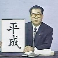 昭和天皇陛下暗殺を信じないお方が大多数です【証拠はこれです】