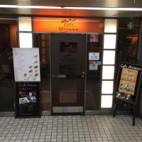 高田馬場  Cafe Miyama