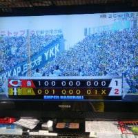 【阪神】広島にリベンジ!