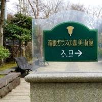 ヴネチェアの職人。箱根ガラスの森美術館!❛1❜