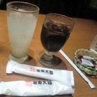 ★10/25(火) 友人と楽しい和食ランチ ★