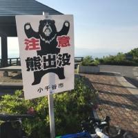 朝練で山本山2本、60km