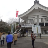 長篠城址史跡保存館!
