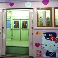 天王寺駅を目指します