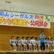 岡山シーガルズ79