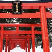 「札幌の隠れた強力パワースポット」