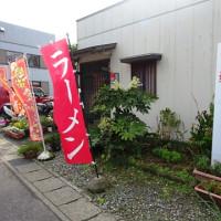 お食事処 しんでん (千葉県勝浦市)
