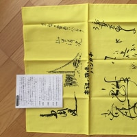 「幸福の黄色いハンカチ」感動のラストシーン現場