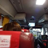 【仁川国際空港から世林ホテルへ】伝統寺院巡礼ファムツアー⑮2017/4/21