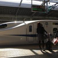 新大阪駅なう