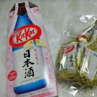 キットカット ミニ日本酒&毎日の贅沢♪゜・*