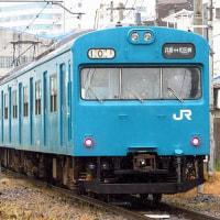 大阪市営地下鉄30000系第9編成、今夜陸送完了!!