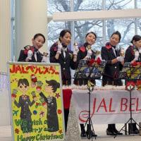 """クリスマスソング奏でる""""JALベルスター""""..."""