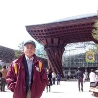 3/25金沢駅前で入浴、食事