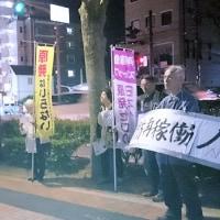 新潟県知事選の結果に確信を広げよう