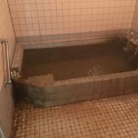 屏風山温泉(個室風呂)
