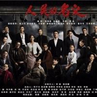 権力内の暗殺計画まで描く中国の反腐敗ドラマ