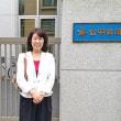 7月5日 党東京都本部議員総会