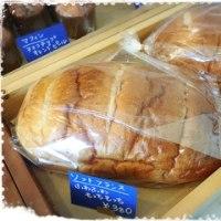 可愛いパン屋さん♥そして看板おばあちゃま?! ~とこぱん~