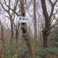 高安山~信貴山(生駒山系でアイトレ)