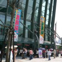 大相撲台北公演
