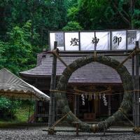 太平(たへい)神社