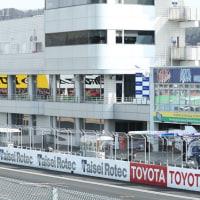 岡山国際サーキット ファン感謝デー