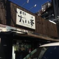 桜新町 雪うさぎ