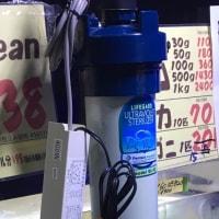 中古 ナプコ 殺菌灯 QL-40