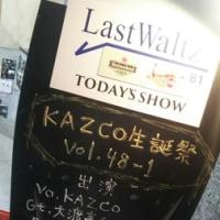 Kazco生誕祭ライヴ
