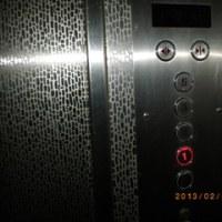 「4階のボタンがない!」 外国人観光客が戸惑う韓国のエレベーター