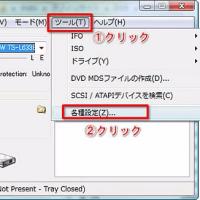 DVD iPad取り込みフリーソフトおすすめ|無劣化でDVDをiPad mini4/3/2に取り込む