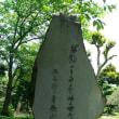 伊藤左千夫記念館(山武市歴史民俗資料館)