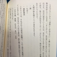 vol.2914 [比較]100人の1歩より  写真はMさんからいただいたプレゼントです╰(*´︶`*)╯ありがとうご...